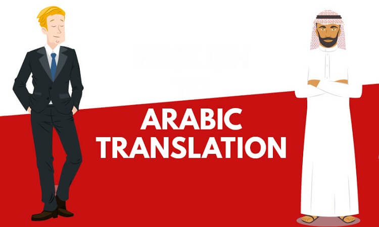 Arabic is Widespread so Translators Should Take Advantage of It