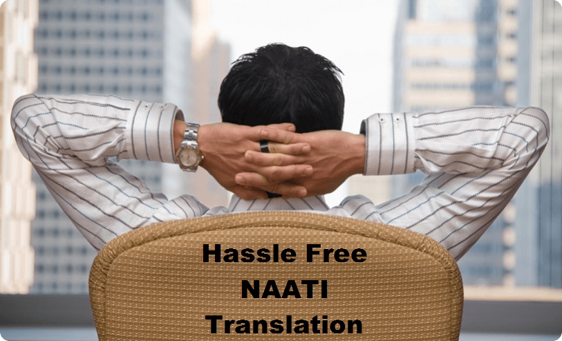 Hassle Free Naati Translation
