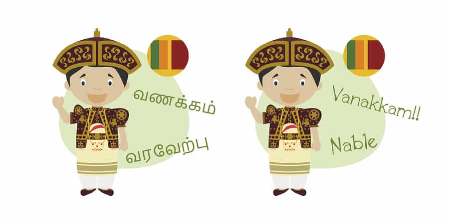 Tamil Language in Australia