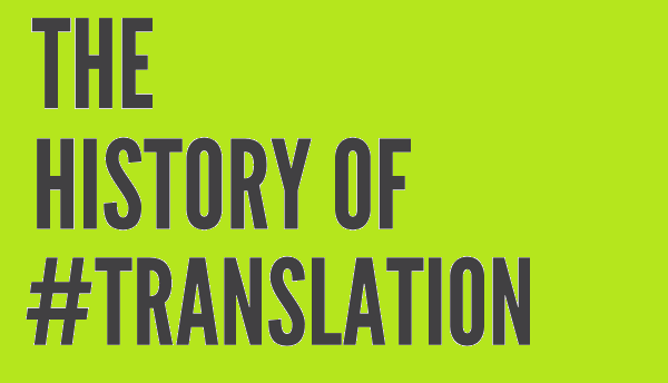The short history of translation