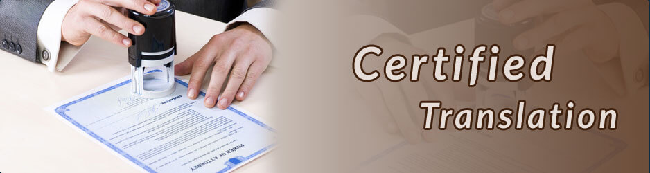 A Certified Document Translation is Always Required for Documents